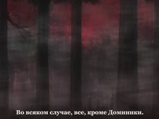 Vatican Kiseki Chousakan - 11 [Anku & mutagenb] русские субтитры
